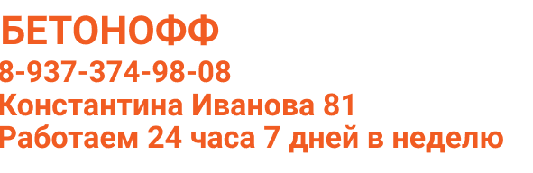 Logo-sl2
